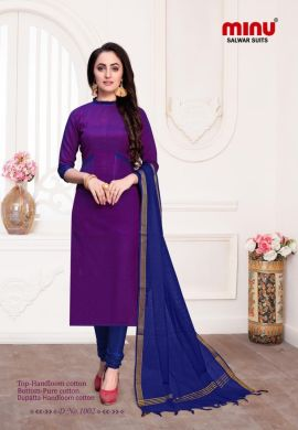 Minu Purple Cotton Handloom Printed Salwarsuit