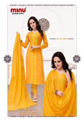 Minu Yellow Cotton Handloom Printed Salwarsuit