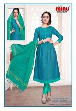 Minu Teal Green Cotton Handloom Printed Salwarsuit