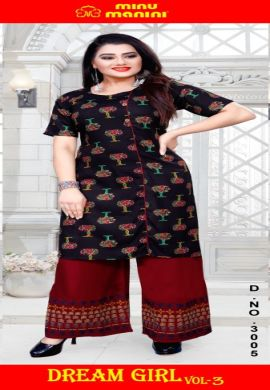 Minu Navy Blue Pure Cotton Long Designer Top Kurti