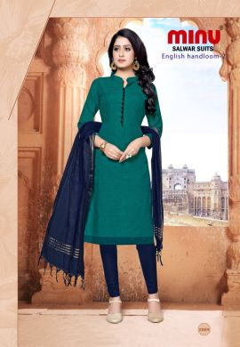 Minu Dark Green Cotton Handloom Solid Color Designer Suit Salwarsuit