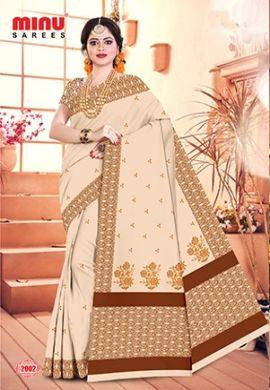 Minu Khaki Minu Cotton Embroidered Designer Saree Sarees