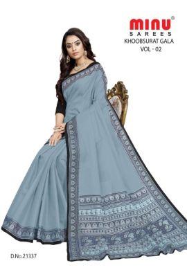 Minu Navy Blue Cotton Single Printed Border Saree Sarees