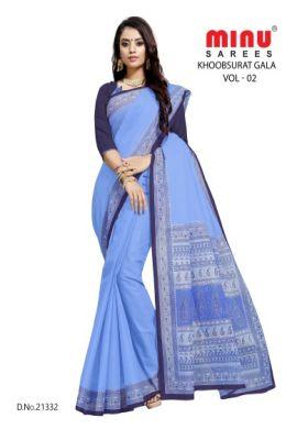 Minu Blue Cotton Single Printed Border Saree Sarees