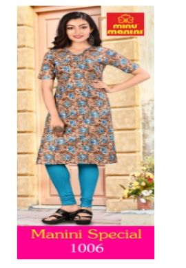 Minu Multi Pure Cotton Designer Top Kurti