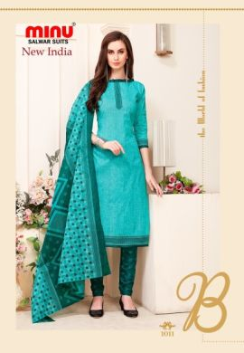 Minu Green Cotton Printed Designer Salwarsuit