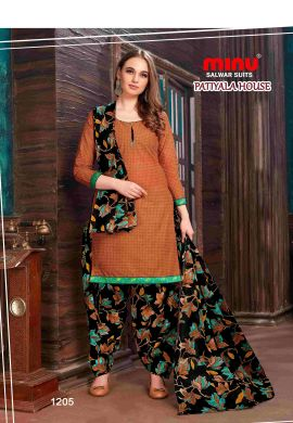 Minu Brick Orange Minu Cotton Printed Patyala Unstitched Salwar Set Salwarsuit