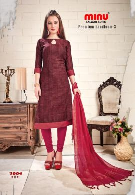 Minu Marron Cotton Handloom Designer Salwarsuit