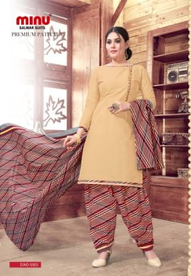 Minu Khaki Cotton Patyala Salwarsuit