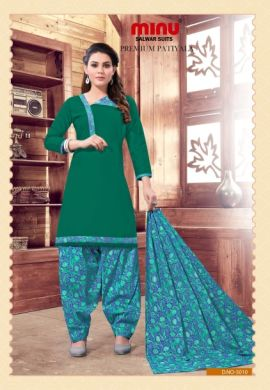 Minu Green Cotton Patyala Salwarsuit