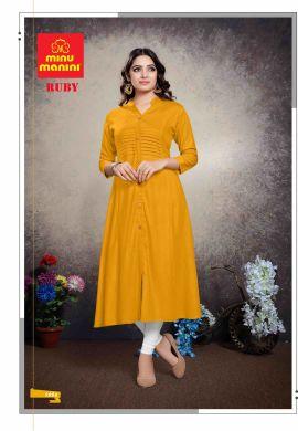 Minu Yellow Premium Rayon Solid Color Kurti Kurti