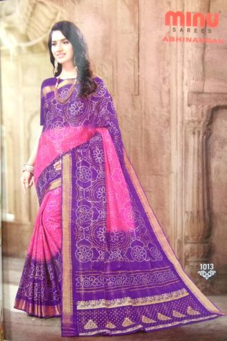 Minu Pink And Violet Cotton Printed Exclusive Abhinandan Saree Sarees