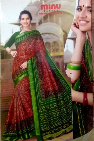 Minu Red And Green Cotton Printed Exclusive Abhinandan Saree Sarees