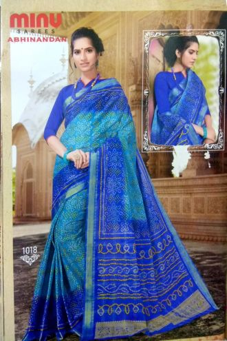 Minu Sky Blue Cotton Printed Exclusive Abhinandan Saree Sarees