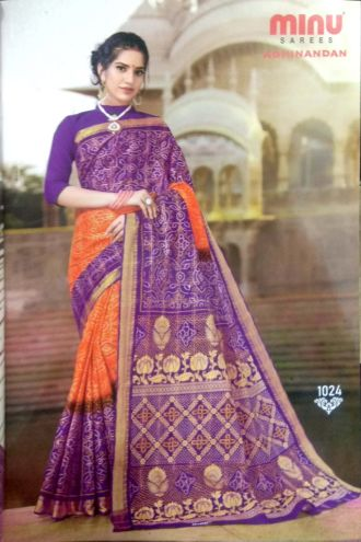 Minu Multi Cotton Printed Exclusive Abhinandan Saree Sarees