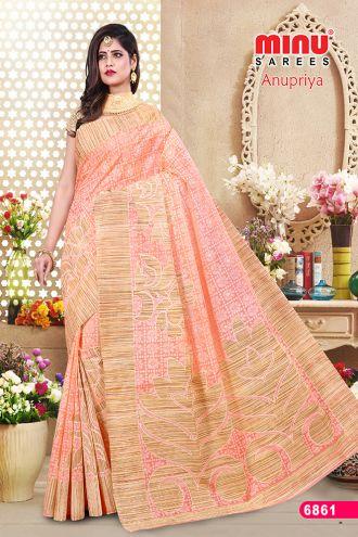 Minu Light Pink Cotton Designer Printed Sarees