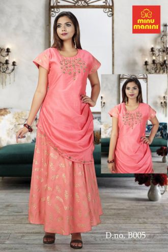 Minu Salmon Pink Dola Silk With Lather Foil Print Designer Party We Gown