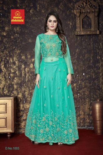 Minu Til Green Fancy Embroidered Net Top With Banarasi Silk Botto Gown