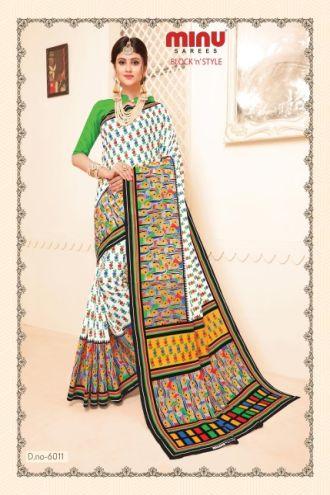 Minu Multi Pure Cotton With Designer Pattern Sarees