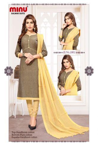 Minu Khaki Yellow Cotton Handloom Printed Salwarsuit