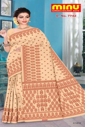 Minu Khaki Pure Cotton With Check Pattern Sarees