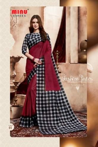 Minu Marron Handloom New Designer Check Printed Puja Special Sarees