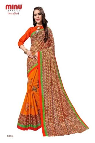 Minu Yellow Cotton Printed Designer Saree By Minu Sarees