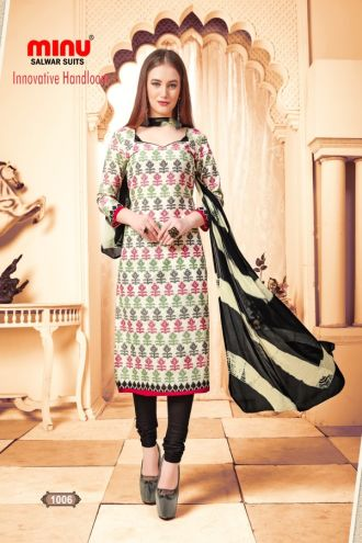 Minu Multi Pure Handloom Cotton Salwarsuit