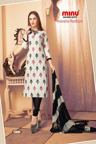 Minu Multi Pure Handloom Cotton Salwarsuit