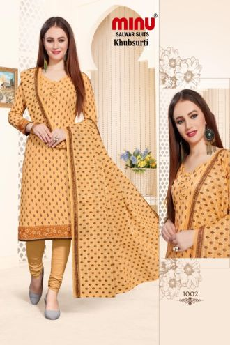 Minu Yellow Cotton Printed Designer Fashionable Salwarsuit