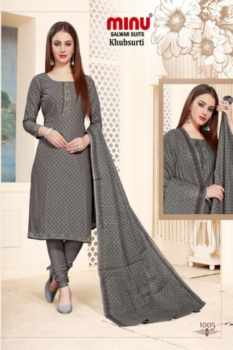 Minu Dark Grey Cotton Printed Designer Fashionable Salwarsuit