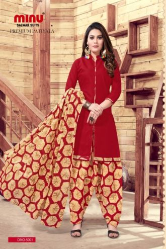 Minu Red Cotton Patyala Salwarsuit