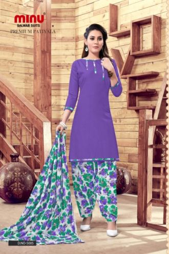 Minu Purple Cotton Patyala Salwarsuit