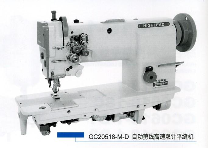 GC20518