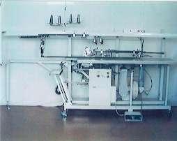 U-9705-E/FP-1100