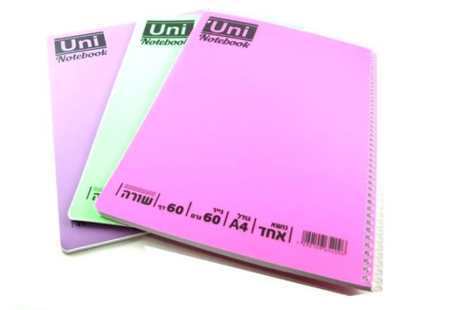 מחברת ספירלה כריכת פלסטיק UNI נושא אחד 60 דף - 60 גרם