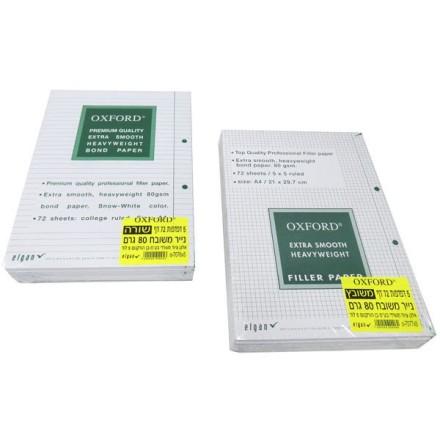 דפדפת A4 72 דף - אוקספורד X