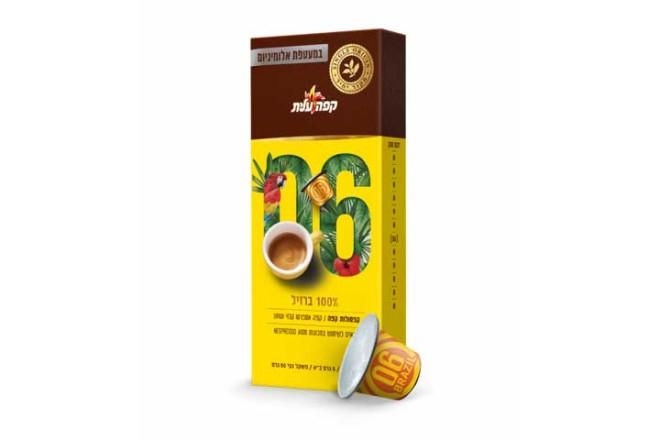 קפסולות קפה ברזיל 06