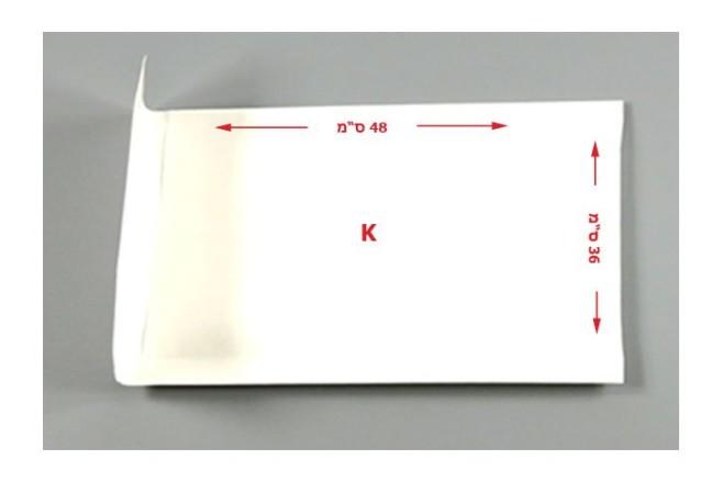 מעטפות מרופדות פצפץ גודל K-מידה 37X48 ס``מ