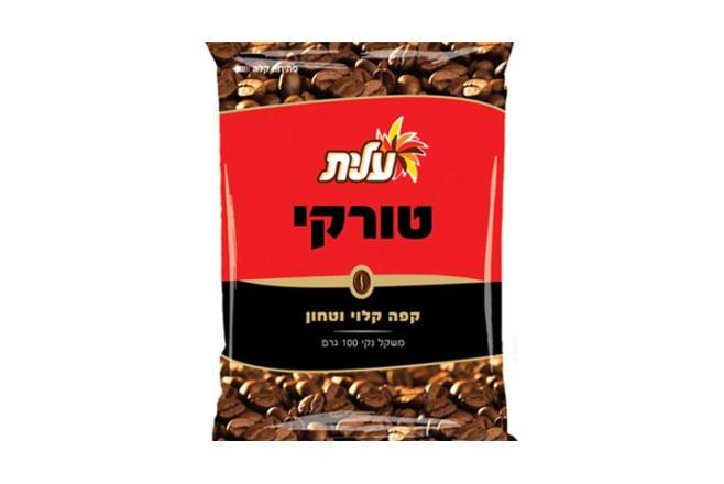 קפה טורקי עלית 100 גרם - בשקית