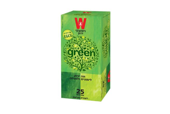 תה ויסוצקי ירוק עם לימונית ולואיזה