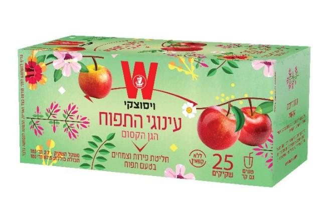 תה ויסוצקי עינוגי התפוח