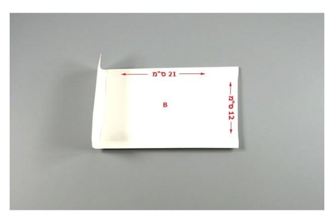 מעטפות מרופדות פצפץ גודל B-מידה 12X21 ס``מ