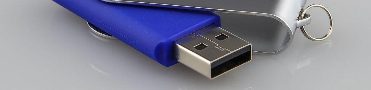 זיכרונות USB
