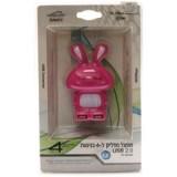 מפצל USB ל - 4 Port HUB - בצורת  ארנב
