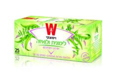 תה ויסוצקי הגן הקסום - לימונית ולואיזה
