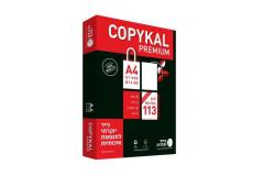 נייר צילום COPYKAL PREMIUM- עובי 80 גרם גודל A4 מחיר לחב` בקניית קרטון