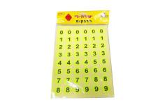 מדבקות מספרים צהוב 20 מ``מ