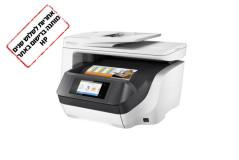 מדפסת משולבת HP Officejet Pro 8730 D9L20A