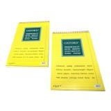 בלוק צהוב אוקספורד ספירל A4- כריכה מהודרת 80 גרם - 80 דף
